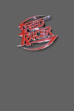 Speed Racer - Key Art