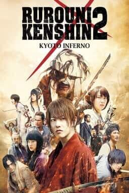 Rurouni Kenshin: Kyoto Inferno Part 2  - Key Art
