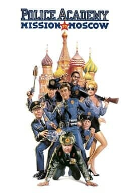 Police Academy 7: Mission to Moscow - Key Art