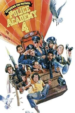 Police Academy 4: Citizens on Patrol - Key Art
