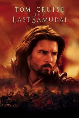 The Last Samurai - Key Art