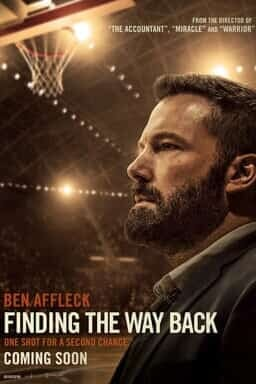 Finding the way back one sheet